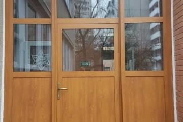 Hliníkové dveře - MŠ Zlín Kúty