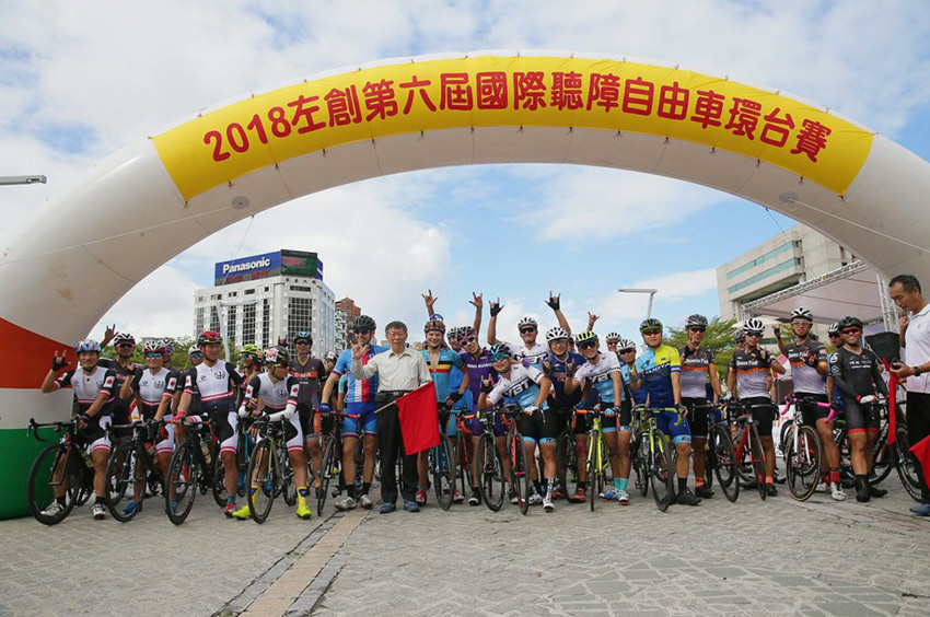 Tour de Formosa - start